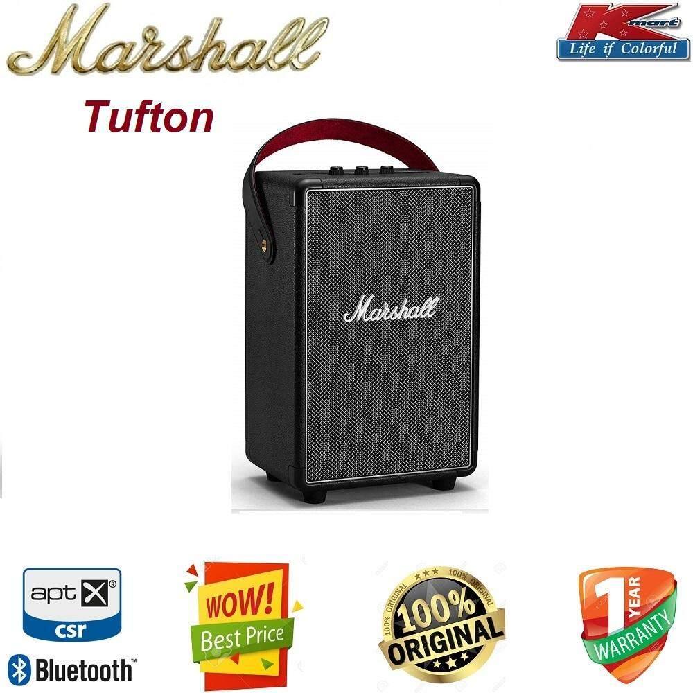 ภูเก็ต Marshall Tufton Bluetooth 5.0 aptX Portable Speaker ลำโพงบลูทูธเสียงดี เบสหนักสุดหรู กำลังขับ 80 วัตต์ ของแท้100% รับประกันยาว 1 ปี