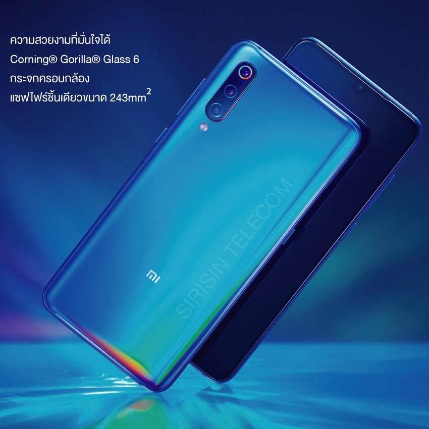 สอนใช้งาน  สุโขทัย Xiaomi Mi 9 128/6GB เครื่องไทยใหม่ แท้ 100% รับประกันศูนย์ไทย 1 ปี
