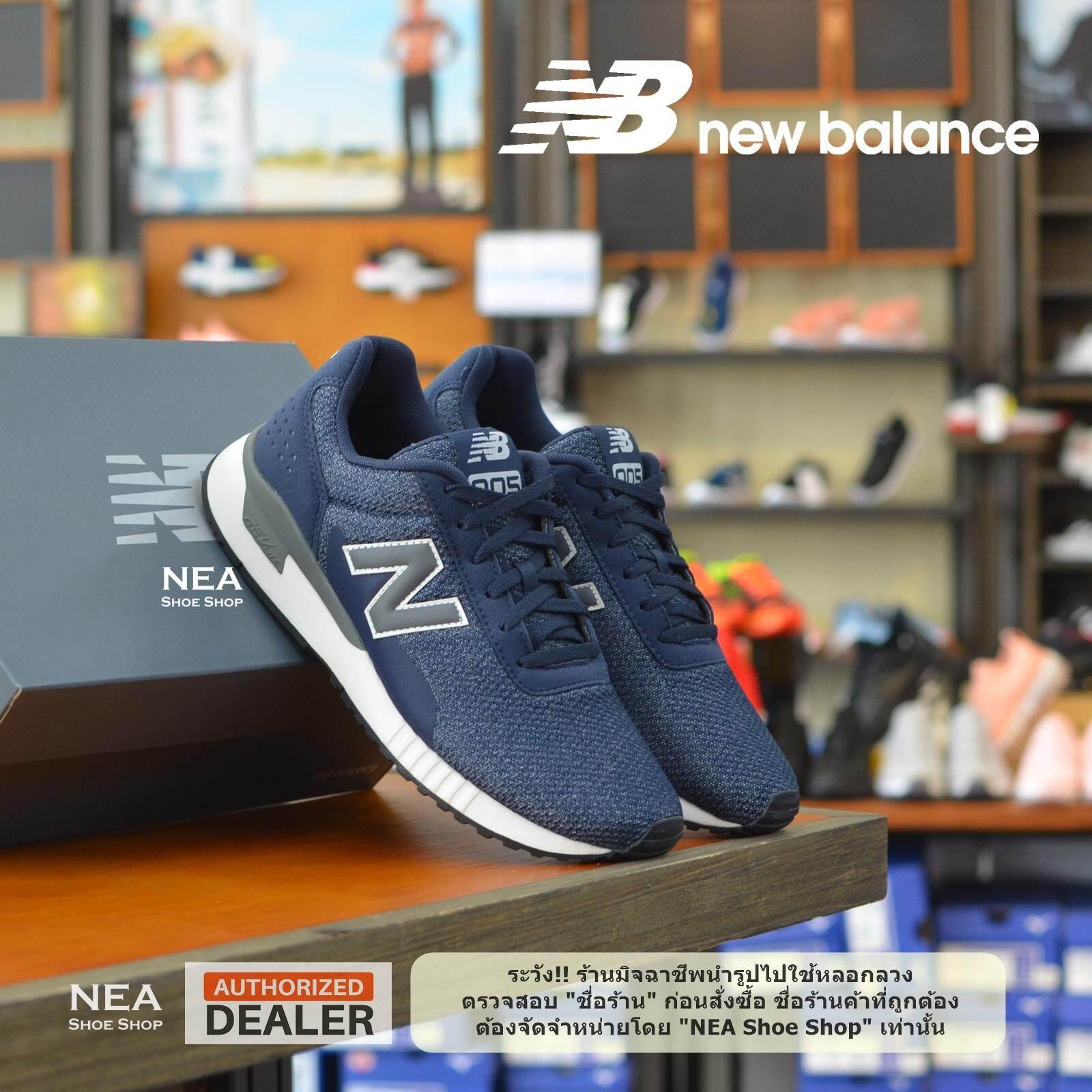 ยี่ห้อนี้ดีไหม  พังงา [ลิขสิทธิ์แท้] New Balance 005 Classic Navy MRL005MA รองเท้า นิวบาลานซ์ ผู้ชาย