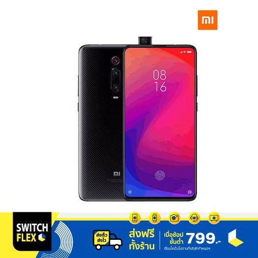 ประจวบคีรีขันธ์ Xiaomi Mi 9T 6/128GB(Redmi K20)[รับประกันเครื่องศูนย์ไทย 1 ปี]Global.version