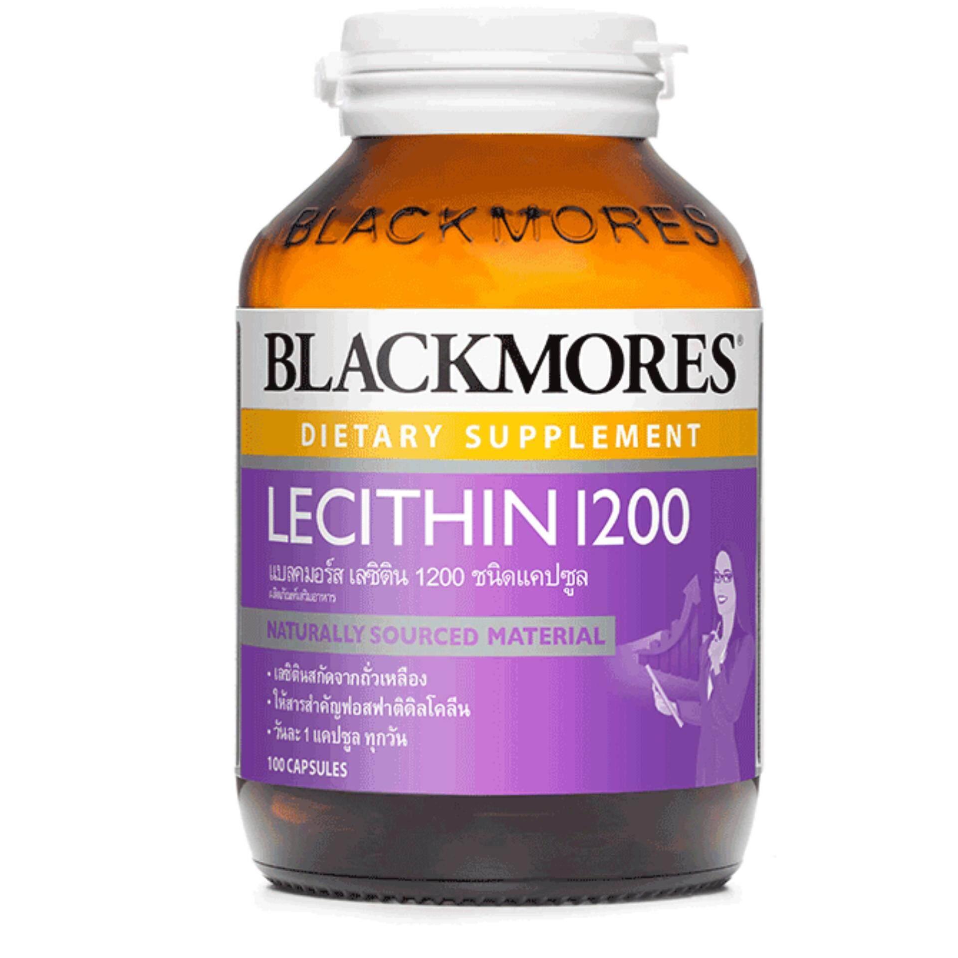 ชัยภูมิ Blackmores ผลิตภัณฑ์เสริมอาหาร Lecithin 1200 mg. (100เม็ด) 1 ขวด บำรุงสมองและระบบประสาท