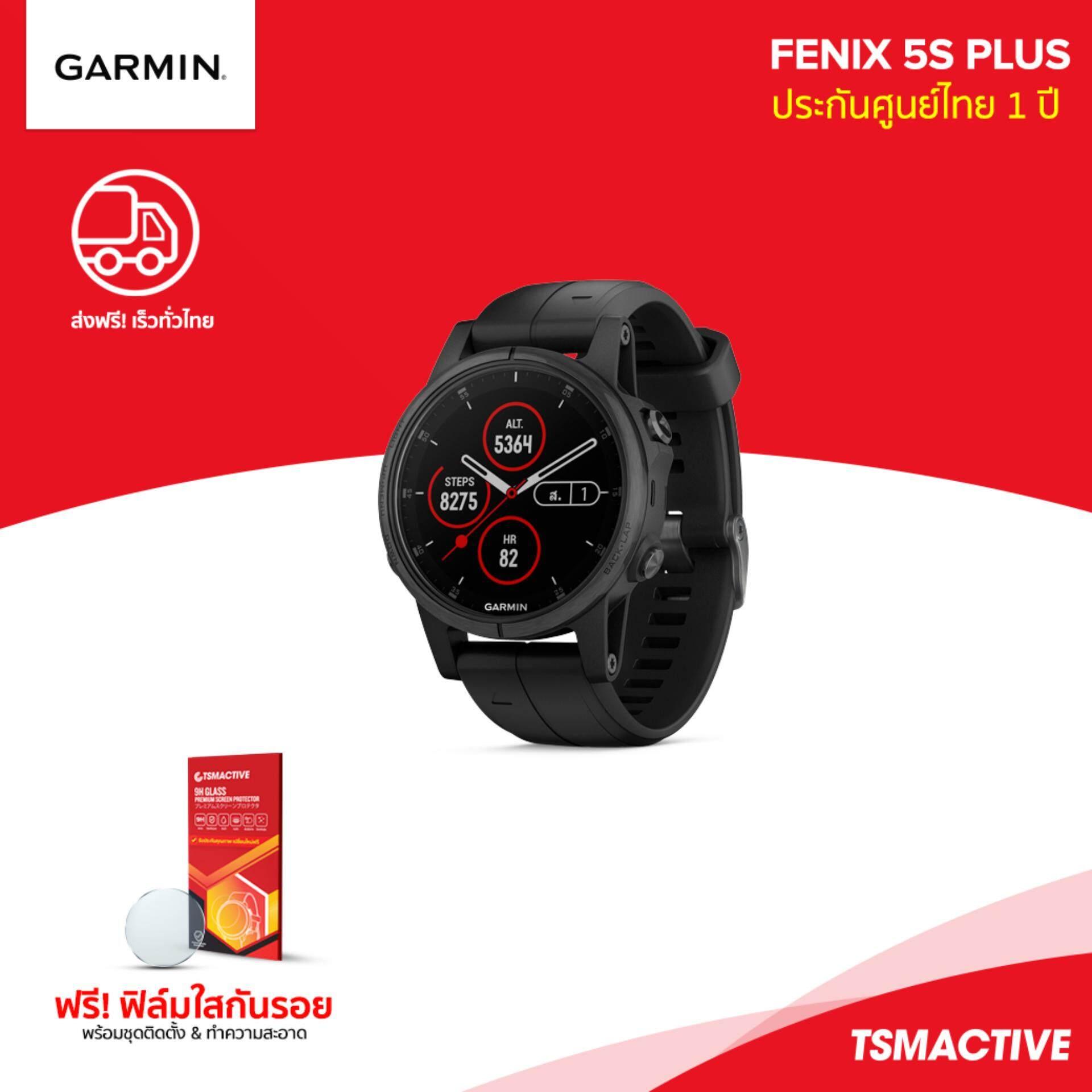 ยี่ห้อนี้ดีไหม  อุทัยธานี Garmin Fenix 5S PLUS (ฟรีฟิล์มใสกันรอย) ประกันศูนย์ไทย 1 ปี