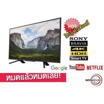 SONY 4K/HDR LEDTV 55''นิ้ว รุ่น KD-55X7000F internetTV Motionflow™ XRเล่นอินเตอร์เน็ตทีวี เช่น youtube, NETFLEX, WEB BROWSER,ครบ จบที่รุ่นนี้