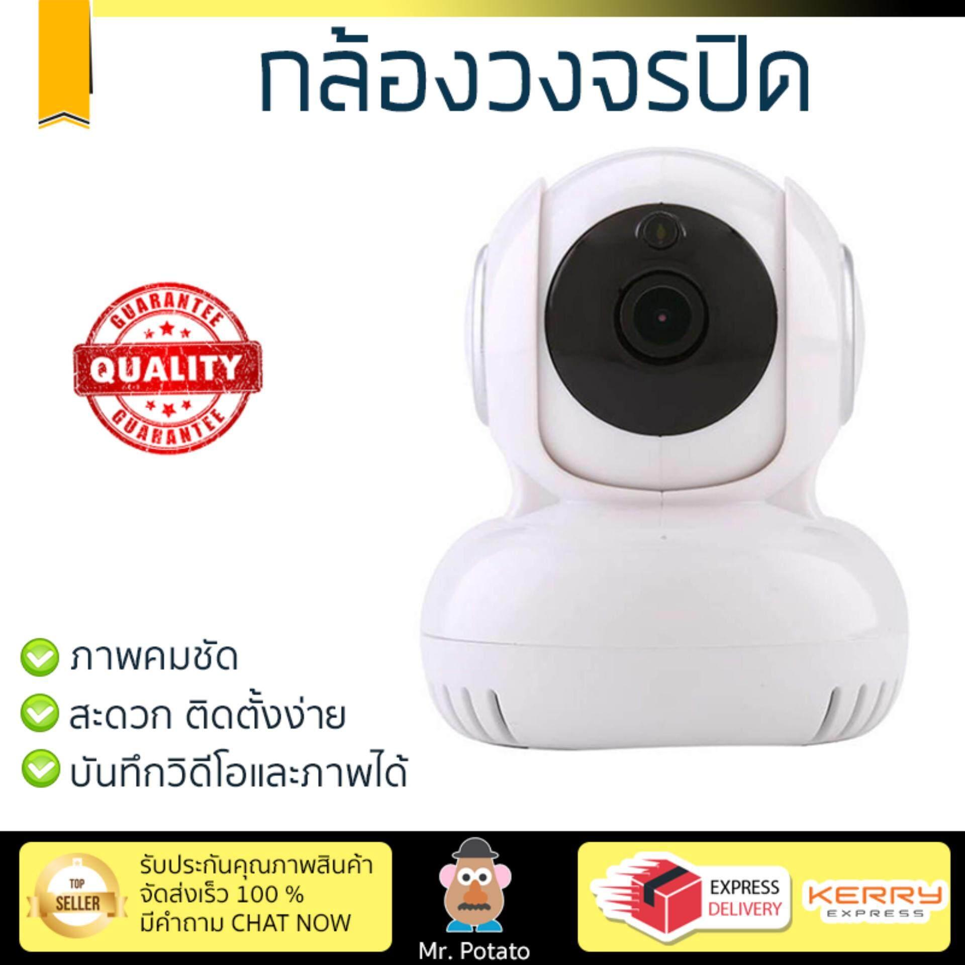 สุดยอดสินค้า!! โปรโมชัน กล้องวงจรปิด           LIFESMART กล้องวงจรปิด รุ่น SMARTHOME LS078             ภาพคมชัด ปรับมุมมองได้ กล้อง IP Camera รับประกันสินค้า 1 ปี จัดส่งฟรี Kerry ทั่วประเทศ