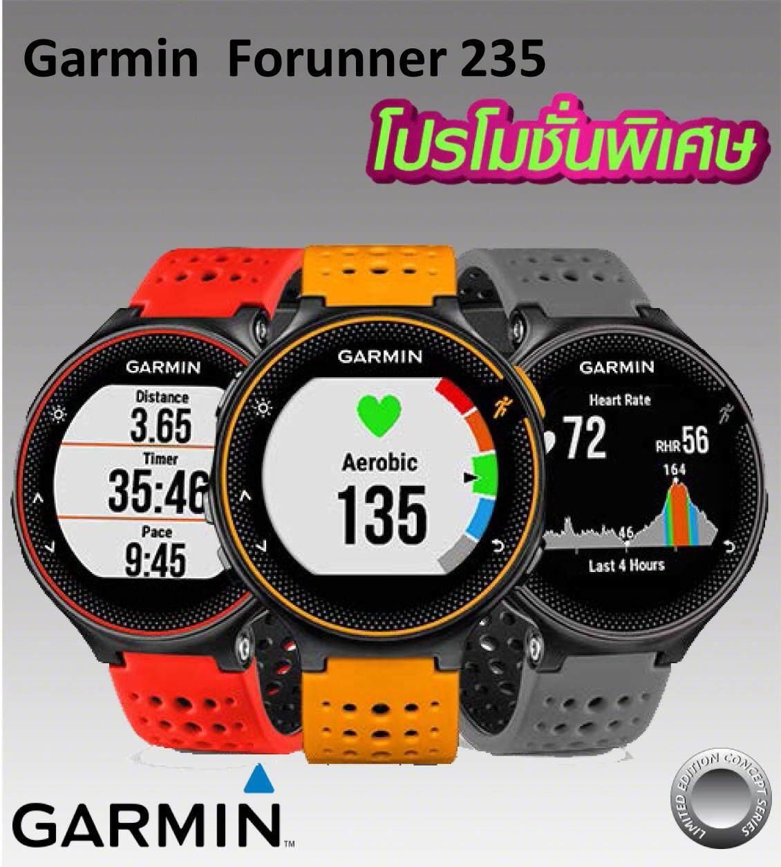 สอนใช้งาน  ลำปาง Garmin Forerunner 235 สีเทา (Gray/Red) ประกันศูนย์ไทย 1 ปี แถมฟิล์มกระจก 9H ( 12 Month Warranty) Asia Version
