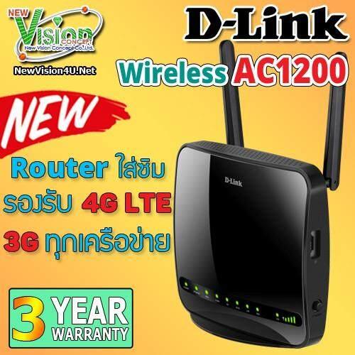 ลดสุดๆ มาใหม่ ของแท้ ส่งฟรี ! D-Link DWR-953 WirelessAC1200 4G LTE Router ขนส่งโดย Kerry Express