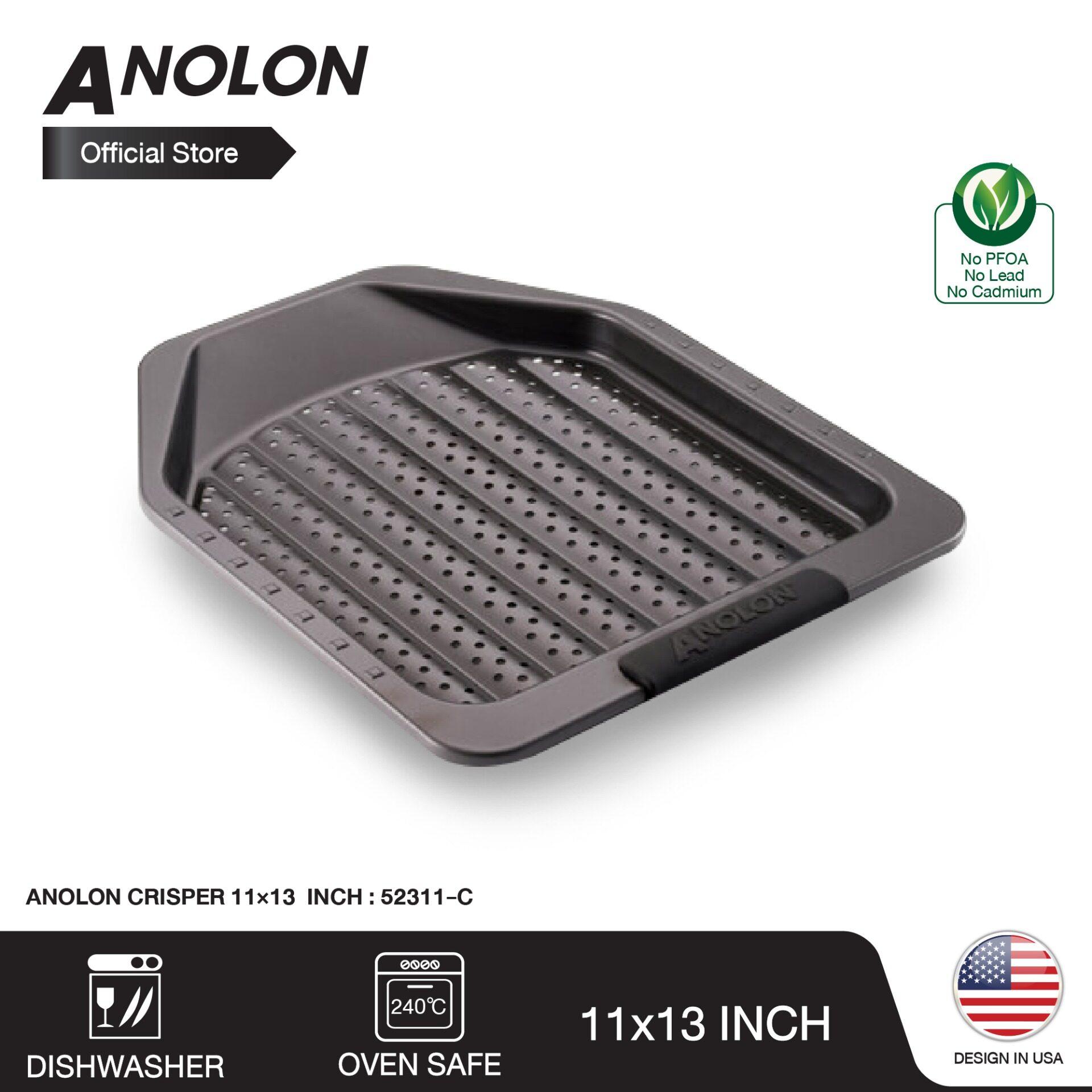 ขาย Anolon