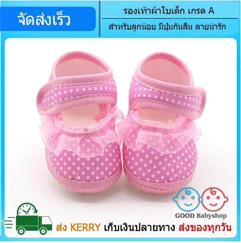 สุดยอดสินค้า!! รองเท้าหัดเดิน รองเท้าเด็กเล็ก รองเท้าเด็กอ่อน รองเท้าเด็กทารก วัย 0-18 เดือน นุ่มเหมาะกับเด็กทารก ทั้งหญิงและชาย มียางกันลื่น ส่งเร็วไม่รอนาน KERRY