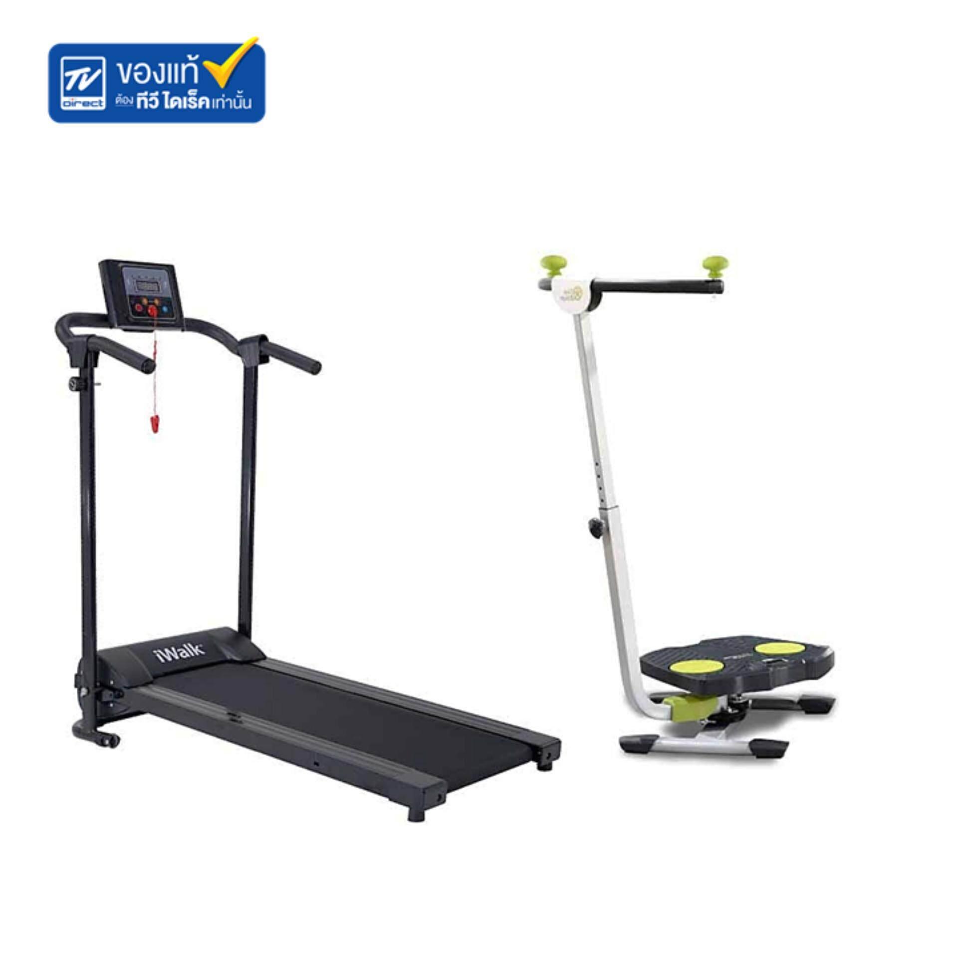เก็บเงินปลายทางได้ TVDirect  I Walk Treadmill  E318Z Black e ลู่บริหาร สีดำ + Twist and Shape เครื่องออกกำลังกายระบบทวิส