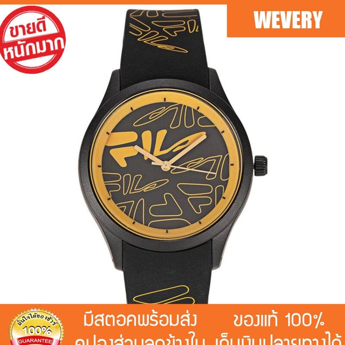 เก็บเงินปลายทางได้ [Wevery]- FILA นาฬิกาข้อมืออนาล็อก รุ่น SS19 U 38129201 สีดำ/ทอง ส่ง Kerry เก็บปลายทางได้
