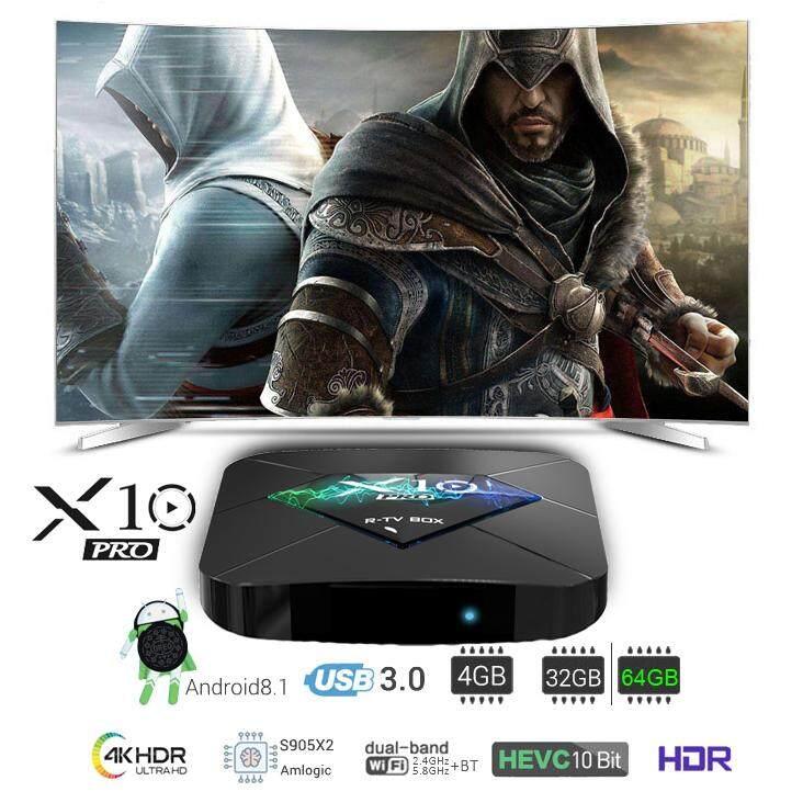 บัตรเครดิตซิตี้แบงก์ รีวอร์ด  อุดรธานี Smart TV Box กล่องแอนดรอยด์รุ่นใหม่ปี 2019 X10 PRO-S905X2 แรม4GB/64GB ใหม่ quad-core เวอร์ชั่น android 8.1TV รุ่นใหม่ล่าสุด Android TV Box รับชมหลากหลายช่องดังและทีวีดิจิทัล ทั้งหนัง บันเทิง ซีรี่ย์ กีฬา (กล่องซื้อขาด&ไม่มีข้อผูดมัด&ไม่ต้องจ่ายรายเดือน)