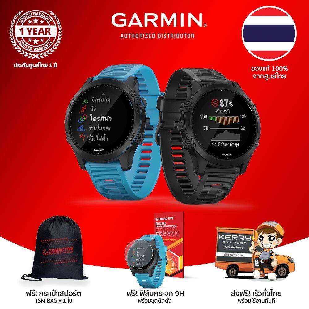 การใช้งาน  กรุงเทพมหานคร Garmin Forerunner 945 (ฟรี! ฟิล์มกระจก +ก ระเป๋าออกกำลังกาย) นาฬิกาไตรกีฬา มิวสิค (ประกันศูนย์ไทย 1 ปี)