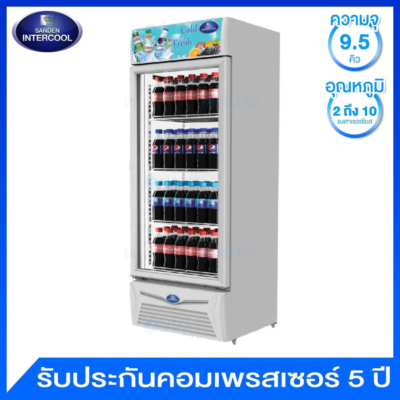 การใช้งาน  ร้อยเอ็ด Sanden ตู้แช่เครื่องดื่ม 1 ประตู ความจุ 9.5 คิว 270 ลิตร รุ่น SPA-0253A (มีชั้นวางสินค้า 3 ชั้น)