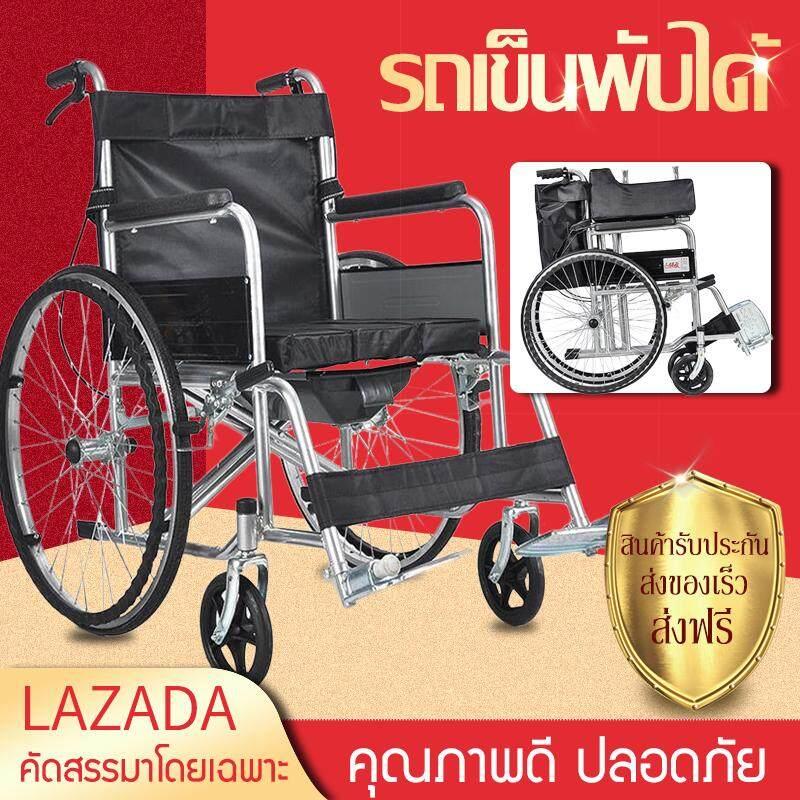 เก็บเงินปลายทางได้ รถเข็นผู้ป่วย ผู้สูงอายุ Wheelchair พร้อมโถสุขภัณฑ์ เก้าอี้รถเข็น พับเก็บได้ เเข็งเเรง รับนน.ได้มาก UYIGO