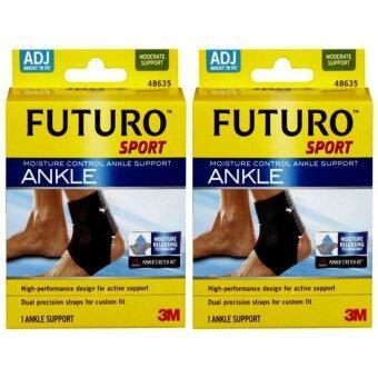 Futuro Sport Moisture Control Ankle Support ฟูทูโร่ อุปกรณ์พยุงข้อเท้าปรับกระชับได้และระบายความร้อน รุ่น 48635 (2อัน)
