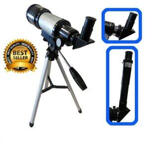 GadgetZ กล้องดูดาว 300 x 70 (แบบหักเหแสง)