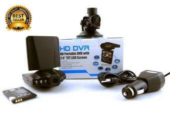 GadgetZ กล้องหน้ารถยนต์ Full HD DVR - Black