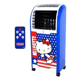 GALAXY พัดลมไอเย็น Hello Kitty พร้อมรีโมทคอนโทรลรุ่น AB-603 สีน้ำเงิน