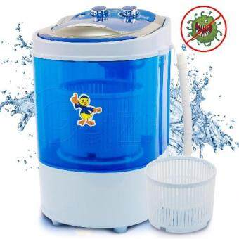 Getservice เครื่องซักผ้าฝาบน ซักผ้ามินิ พร้อมถังปั่นแห้ง และ ฆ่าเชื้อโรค (4 Kg) Duck รุ่น XPB45-288 (สีน้ำเงิน)