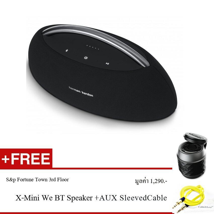 ยี่ห้อไหนดี  กระบี่ Harman Kardon Go + play mini Black ฟรี X-mini We BT Speaker +AUX SleevedCable รวมมูลค่า 1290 บาท
