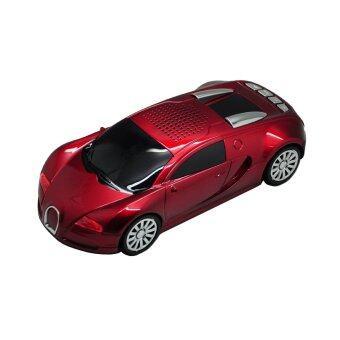 HTD ลำโพงBugatti Car รุ่น AX-A1 (Red)