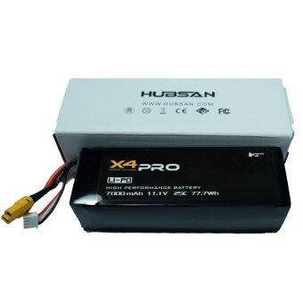 Hubsan แบตเตอรี่ HUBSAN H109S