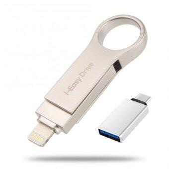 i-EasyDrive A3 128Gb USB3.0 + Type-C USB 3.1 OTG แฟลชไดร์ฟสำรองข้อมูลสำหรับ iPhoneIPad