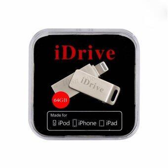 iDrive Limited Edition แฟลชไดร์ฟสำรองและถ่ายโอนย้ายข้อมูลสำหรับ iPhone/iPad ความจุ 64GB