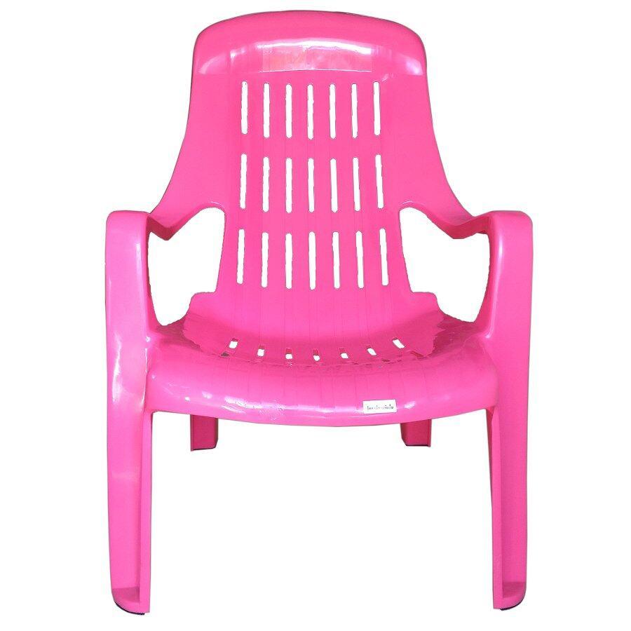 Inter Steel เก้าอี้พักผ่อน รุ่น เอนสบาย พลาสติกPP(A)- สีชมพู Relaxing chair  plastic comfortable.