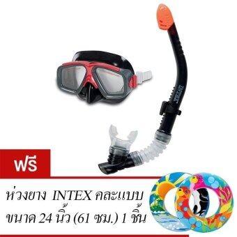 Intex ชุดหน้ากาก-ท่อหายใจ เซิร์ฟไรเดอร์ รุ่น 55949 (ฟรี ห่วงยาง 24 นิ้ว (61 ซม.) 1 ชิ้น คละแบบ)