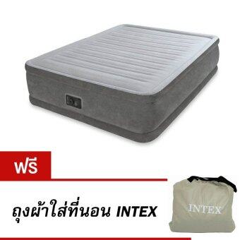 Intex Fiber-Tech Technology ที่นอนเป่าลมไฟฟ้าในตัว ขนาด 4.5 ฟุต ฟรี ถุงผ้าใส่ที่นอนเป่าลม มูลค่า 250 บาท