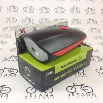 Jetana bike ไฟหน้าจักรยานสุดสว่าง 250 LM พร้อมแตรเสียงดังกังวาน 140 DB ชาร์จ USB สีแดง ใช้เป็นไฟฉายได้