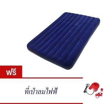 KAKUKI ที่นอนเป่าลม 192x97x23 cm รุ่นITX001 (สีน้ำเงิน) ฟรี ที่สูบลมไฟ้ฟ้า