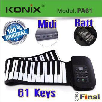 Konix PA61 (OEM) By 61 Keys MIDI Flexible Electronic Roll up Piano เปียโนพกพา เปียโนไฟฟ้า 61 คีย์ พร้อมถ่านชาร์จได้