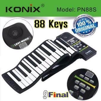 Konix Silicon Flexible 88 Keys Electric Roll Up Piano PN88S (OEM) By อิเล็กทรอนิกส์ เปียโน 88คีย์ ลิ่มหนา พับเก็บและพกพาได้ พร้อมลำโพงในตัว และ มิดี้ out