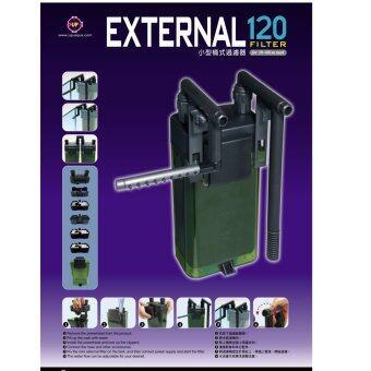 กรองนอกตู้ชนิดแขวนข้างตู้Up Aqua External 120 Filter