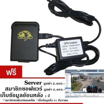 KT GPS ออนไลน์ Mobile App. TK102_PII (Black) ฟรี Server/Software
