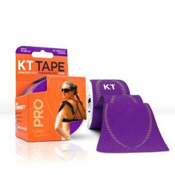 KT Kinesiology Therapeutic Tape เทปพยุงกล้ามเนื้อ เทปบำบัด Pro (Purple)