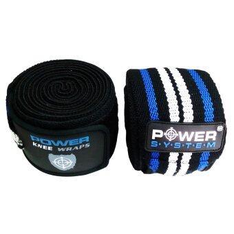 LandcoPOWER SYSTEM ผ้ารัด หัวเข่า ฟิตเนส Fitness Knee Wrap 8x200 cm. BL-BL