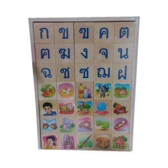 Lansawan แผ่นไม้สอนภาษาไทย ก-ฮ 105 ชิ้น
