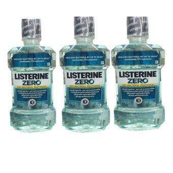 Listerine Zero 750ml (3 ขวด)