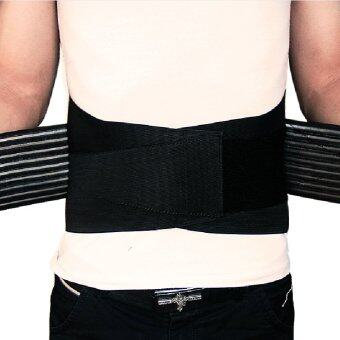 Lumbar Waist Support Size S-M Black