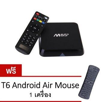 M8S+ Android 5.1.1 TV Box Ipplaybox Quad Core 3D-4K Ultra HD2160p (Black) แถมฟรี Android Air Mouse + Keyboard T6