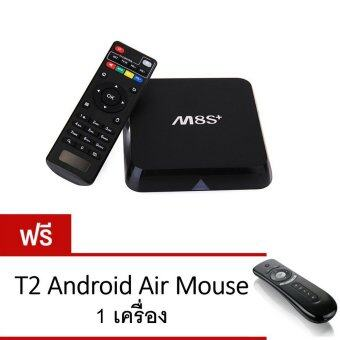 M8S M8S+ Android 5.1.1 TV Box Ipplaybox Quad Core 3D-4K Ultra HD2160p (Black) แถมฟรี Android Air Mouse T2