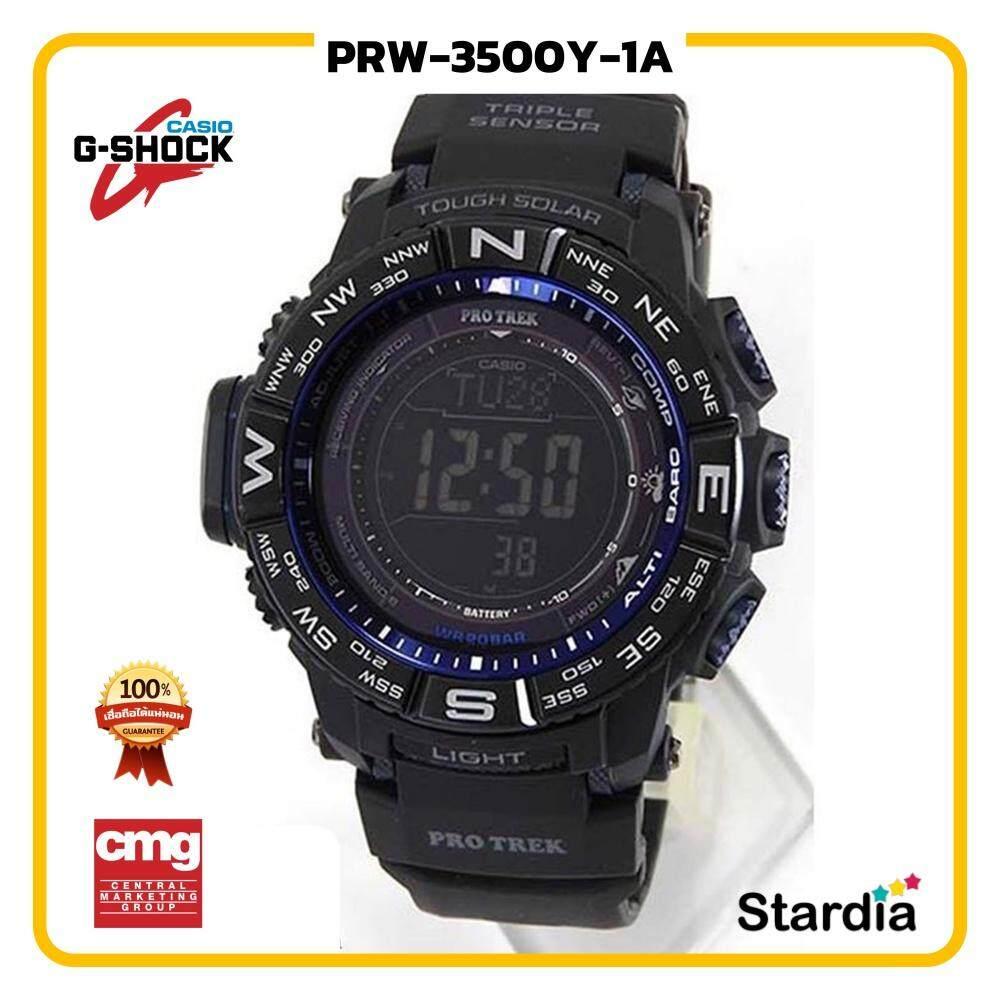 สุดยอดสินค้า!! นาฬิกาข้อมือ นาฬิกา Casio นาฬิกา Gshock รุ่น PRW-3500Y-1A นาฬิกาผู้ชาย นาฬิกาผู้หญิง กันน้ำ - ของแท้ พร้อมกล่อง คู่มือ ใบรับประกัน CMG จัดส่ง kerry ทุกวัน มีประกัน 1 ปี สี ดำ น้ำเงิน