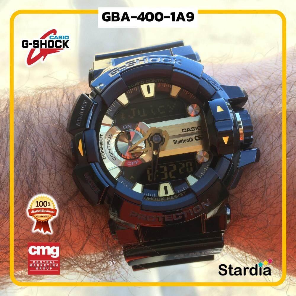 เก็บเงินปลายทางได้ นาฬิกาข้อมือ นาฬิกา Casio นาฬิกา Gshock รุ่น GBA-400-1A9 นาฬิกาผู้ชาย นาฬิกาผู้หญิง กันน้ำ - ของแท้ พร้อมกล่อง คู่มือ ใบรับประกัน CMG จัดส่ง kerry ทุกวัน มีประกัน 1 ปี สี ดำ