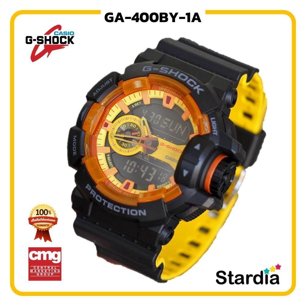 นาฬิกาข้อมือ นาฬิกา Casio นาฬิกา Gshock รุ่น GA-400BY-1A นาฬิกาผู้ชาย นาฬิกาผู้หญิง กันน้ำ - ของแท้ พร้อมกล่อง คู่มือ ใบรับประกัน CMG จัดส่ง kerry ทุกวัน มีประกัน 1 ปี สี ดำ เหลือง ส้ม