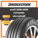 ประกันภัย รถยนต์ 2+ ปราจีนบุรี ยาง Bridgestone รุ่น ECOPIA EP300 ขนาด 195/60R15