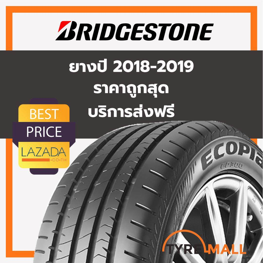 โปรโมชั่นพิเศษ  ภูเก็ต ยาง Bridgestone รุ่น ECOPIA EP300 ขนาด 215/55R17