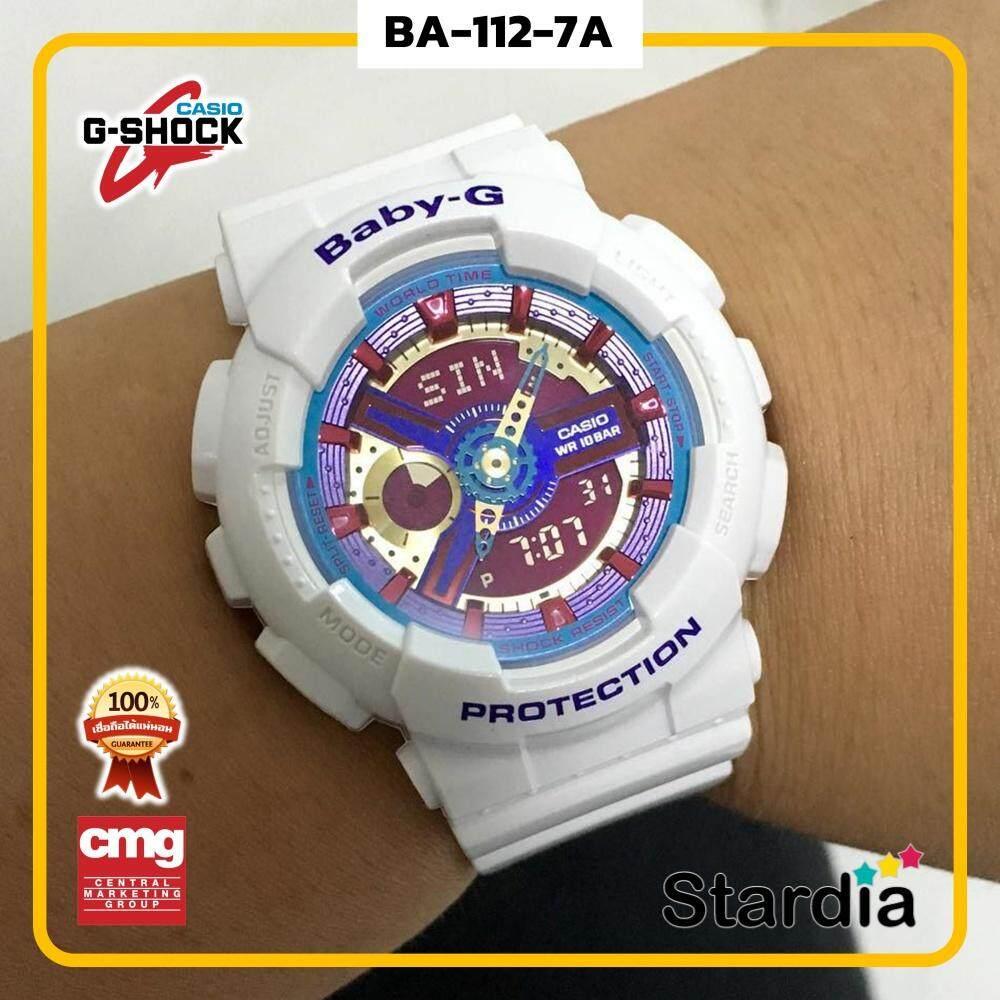 นาฬิกาข้อมือ นาฬิกา Casio นาฬิกา Baby G รุ่น BA-112-7Aนาฬิกาผู้ชาย นาฬิกาผู้หญิง กันน้ำ - ของแท้ พร้อมกล่อง คู่มือ ใบรับประกัน CMG จัดส่ง kerry ทุกวัน มีประกัน 1 ปี